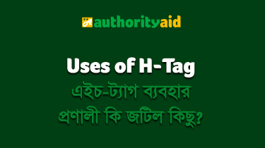 Uses of h tag